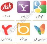 موتورهای جستجوگر وب