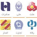 لیست بانک ها