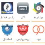 لیست سایت های ورزشی