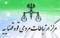 سایت محاسبه مهریه