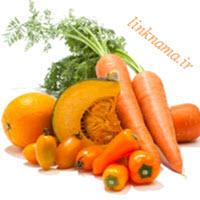 خواص سبزیجات با رنگ نارنجی