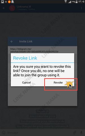 تغییر لینک در تلگرام