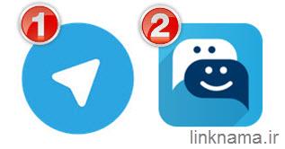 تلگرام ترفند