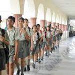 نظم و انظباط در مدرسه
