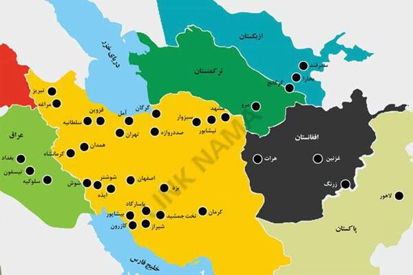 پایتخت های ایران