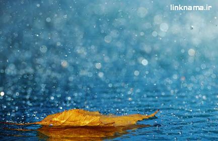 انشاء باران