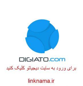 وبسایت دیجیاتو digiato.com