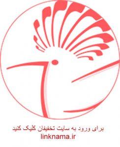 سایت تخفیفان takhfifan.com