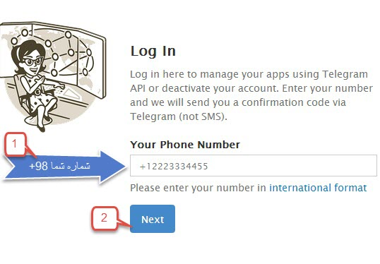 دیلیت اکانت و حذف و پاک کردن تلگرام Deactivate Deleting a Telegram account