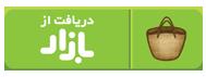دانلود بازی مسافرکشی در تهران